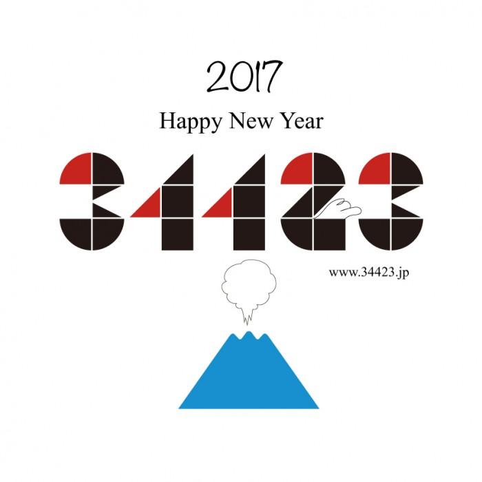 2017nenga2